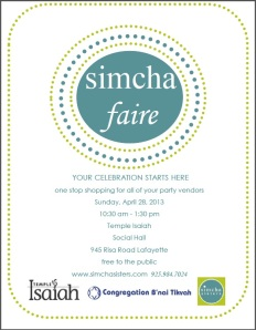 Simcha Faire Invite